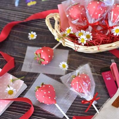 バレンタインの友チョコに ✼ いちごのケーキポップスの作り方の記事に添付されている画像