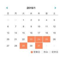 個別おしゃれレッスン❤️ご予約可能日の記事に添付されている画像