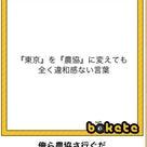 """""""カプキャラ ディズニープリンセス ヒロインドール03""""の記事より"""