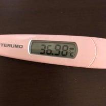 基礎体温の上げ方の記事に添付されている画像