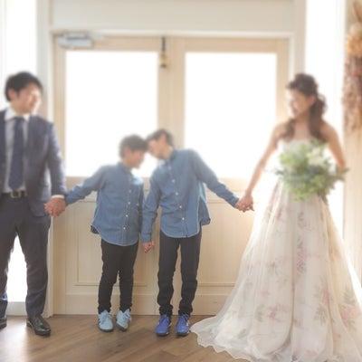 お子様と一緒にフォトウェディング☆の記事に添付されている画像
