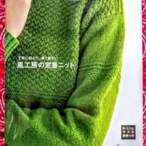 引き上げ編みの水玉模様ベスト(編み物)(≧∇≦*)の記事に添付されている画像