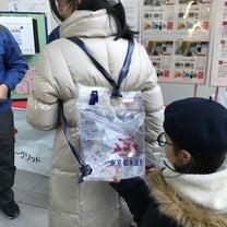 台東区防災フェアへの記事に添付されている画像