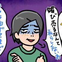 昭和思考「婚活なんてモテない人がやることでしょ」を捨てないと平成ジャンプするぞの記事に添付されている画像