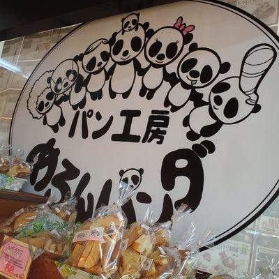 めろんパンダの羊羹パンとメープルフレンチのお話の記事に添付されている画像