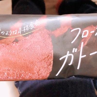 ガトーショコラアイスの記事に添付されている画像