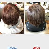 自宅で白髪染めしたムラをオーガニックカラーでダメージ修復しながら改善の記事に添付されている画像