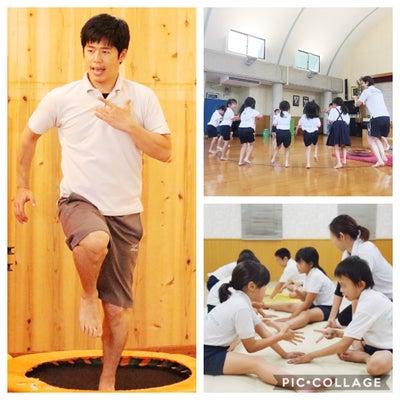 \笠岡市に体育教室が誕生します/の記事に添付されている画像