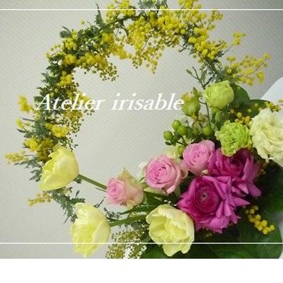 ミモザで作る可愛いアーチ☆の記事に添付されている画像