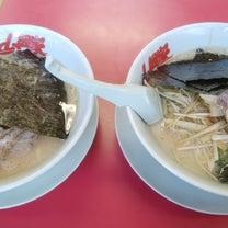 丸千代山岡家で株主優待ラーメンを食べましたの記事に添付されている画像