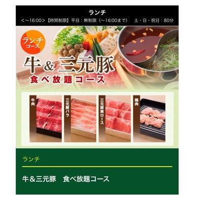 武蔵小山のパルム商店街へ*Ü*♪̊̈♪̆̈の記事に添付されている画像