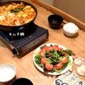 #キムチ鍋の画像