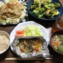 料理は楽しい理科の実験そして、ストレス解消の記事に添付されている画像
