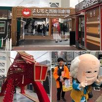 大阪の記事に添付されている画像
