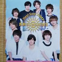 《ジャニーズ》 Hey! Say! JUMP/真剣(マジ)SUNSHINEの記事に添付されている画像