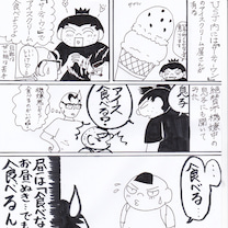 """""""2018.9.22   その29  アイスクリームは食べるんかい!の記事に添付されている画像"""