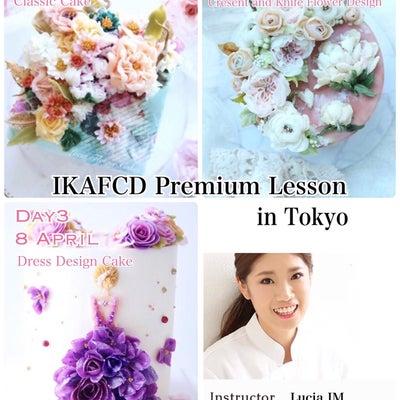 【告知】IKAFCD Premium Lesson in Tokyoの記事に添付されている画像
