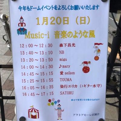 TOUMA  LIVE 高槻アクトアモーレの記事に添付されている画像