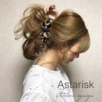 Ribbon lesson Astariskの記事に添付されている画像