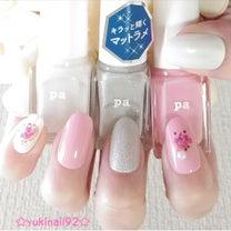 ☆大好きなpaネイルのパステルピンクを使った、簡単可愛いパステルネイル☆の記事に添付されている画像
