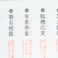 #漢字検定の画像