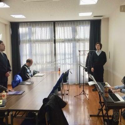 西徳寺エコー合唱団と個人レッスンの記事に添付されている画像