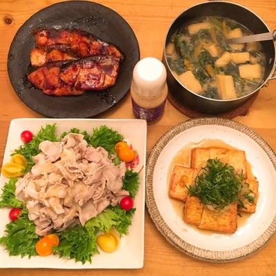 今日の晩御飯とウエルシアに行ってきました^ ^の記事に添付されている画像