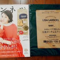 リンネル付録&バースデイ購入品に、今日のコーデなど♡の記事に添付されている画像