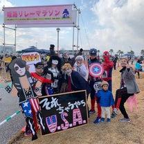【日々出来】本気の姫路リレーマラソンの記事に添付されている画像