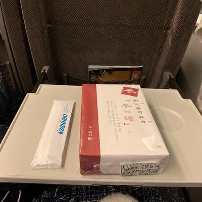 東京へ行って来ました〜次男くんの会社参観への記事に添付されている画像