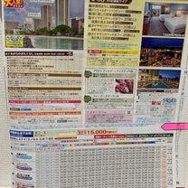 日本旅行のハワイツアーに決定!の記事に添付されている画像