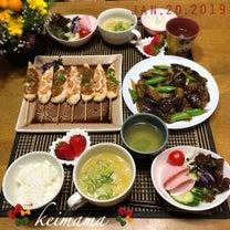 1月20日の夕飯の記事に添付されている画像