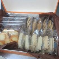 クッキー詰め合わせと鶏づくし料理の記事に添付されている画像