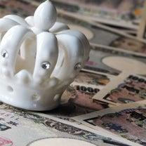 ■2019年2月時点 節約と投資を続ける兼業主婦の資産割合公開■の記事に添付されている画像