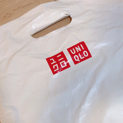 UNIQLO購入品♡待望の限定価格アイテム♡の記事に添付されている画像