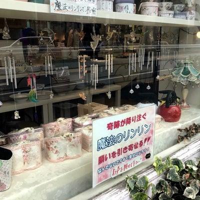魔法のリンリン福岡でも買えるよ^_^の記事に添付されている画像