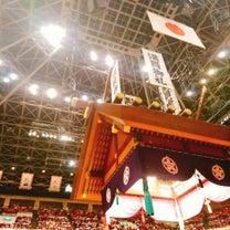 大相撲観戦の記事に添付されている画像