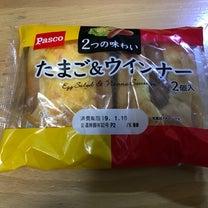 Pasco  「2つの味わい  たまご&ウインナー」の記事に添付されている画像