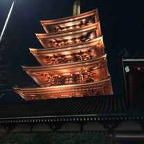夜の浅草寺・ライトアップの記事に添付されている画像