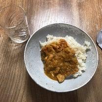 育児休業前の料理③ 〜スパイスカレー〜の記事に添付されている画像