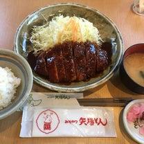 【おすすめ1】愛知県グルメ・観光よくばりコースの詳細♪の記事に添付されている画像