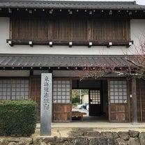 東海道【御油宿~岡崎宿】歩いてみよう♪②の記事に添付されている画像