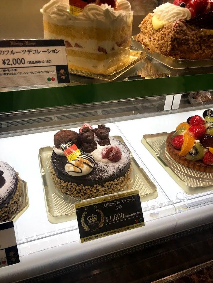 バースデーケーキはケーニヒスクローネで決まり La Douceur 40ans