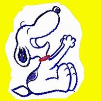 癒しのスヌーピーイラスト その320:幸せ笑顔スヌーピーの記事に添付されている画像