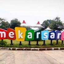 果樹園 Taman Buah Mekarsariの記事に添付されている画像