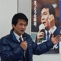 じゅんじゅん会、立命館大学校友会新年会の記事に添付されている画像