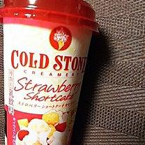 コールド・ストーン ストロベリーショートケーキドリンク*ローソンの記事に添付されている画像