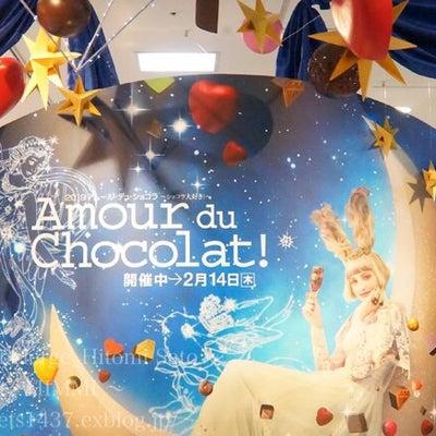 2019 アムール・デュ・ショコラ 「1/19 売上ランキング」の記事に添付されている画像