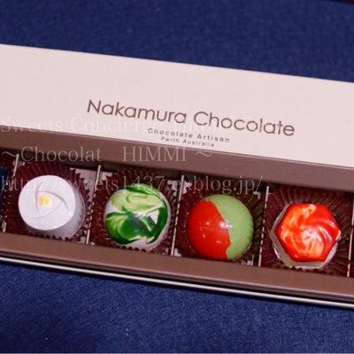 オリジナル セレクション@2019 アムール・デュ・ショコラ「ナカムラ チョコレの記事に添付されている画像