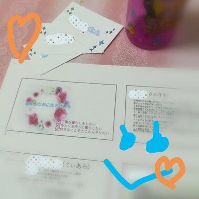 昨日は東京駅で月一マネーお茶会、その後銀座シックスのラウンジでアフタヌーンティーの記事に添付されている画像